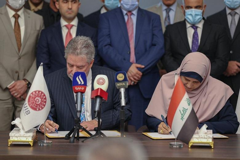 Judicial Institute signs Memorandum of Understanding with AUIB