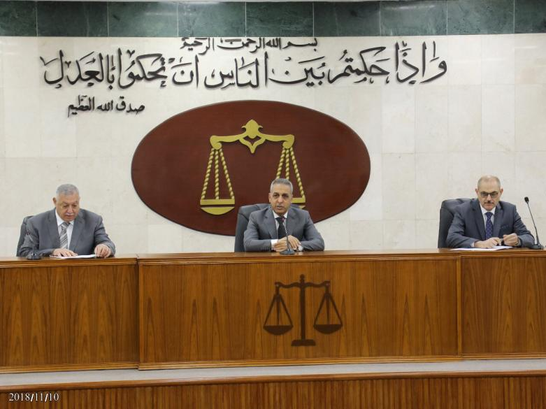 ‏Judge Faik Zidan meets criminal judges