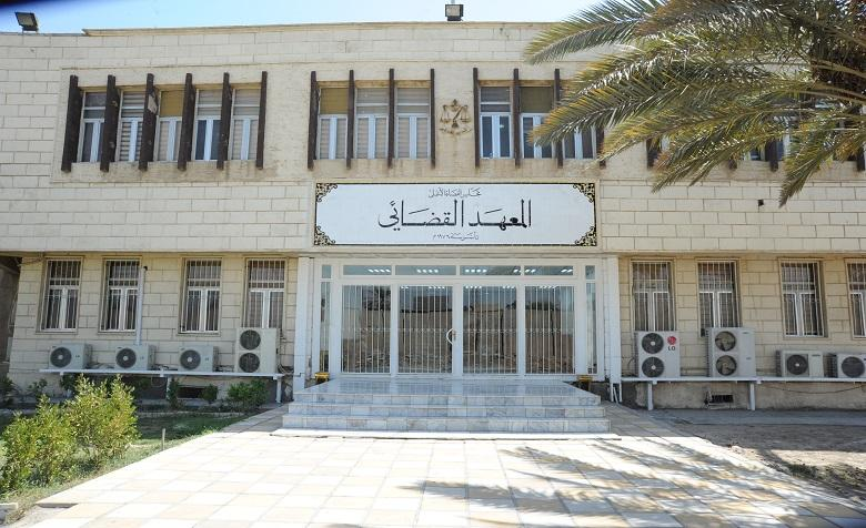 Judicial institute  has entered a new stage after  joining  the judiciary