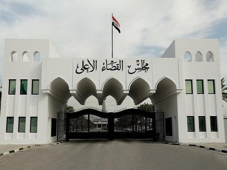 Supreme judicial council directs to take legal actions against whom assault pictures of nominees for elections