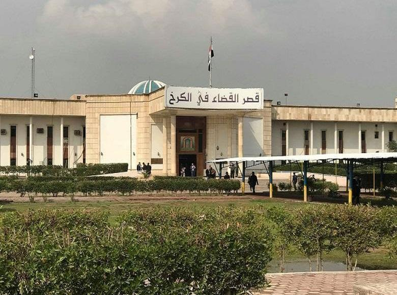 Presidency of Karkh Federal Appeal Court Issues Statistic of Fourth Quarter of 2019