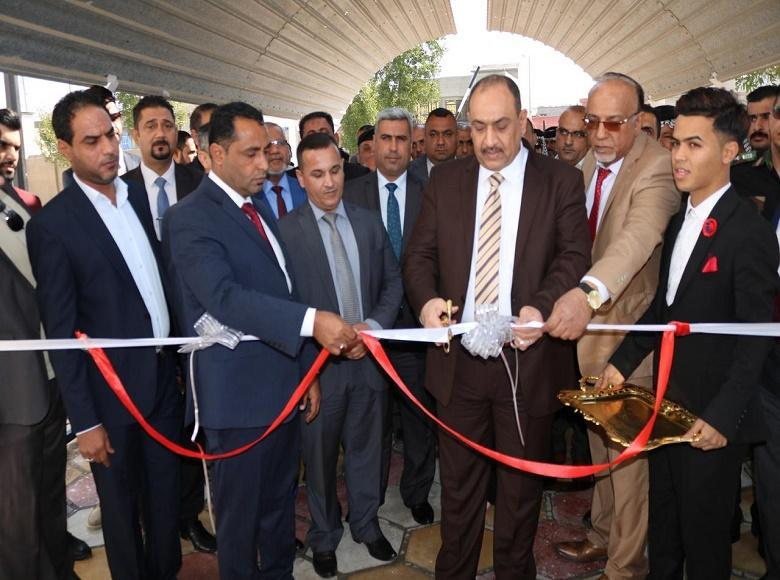 Inaugurating Courthouse in Nahrawan