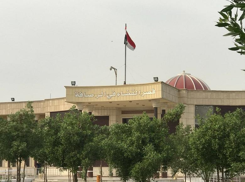 Central Court issues arrest warrant against the suspect Maytham al-Aqaili and orders to establish a working group   to follow-up the arrest warrants against the members of gang headed by him