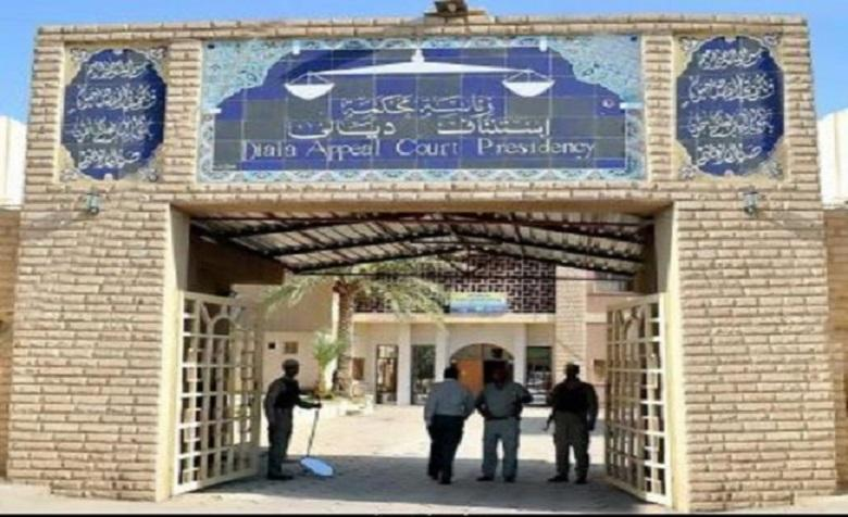 Diyala Criminal Court : life Imprisonment for a Convicted of Being Affiliated to Dissolved Baath Party