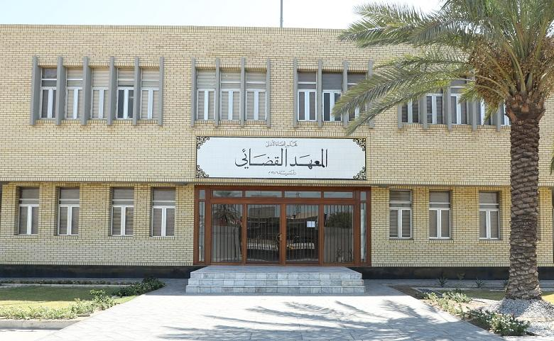 Judicial Institute Announces Names of Those who PassedLegal Proficiency Test ofCourse(42)