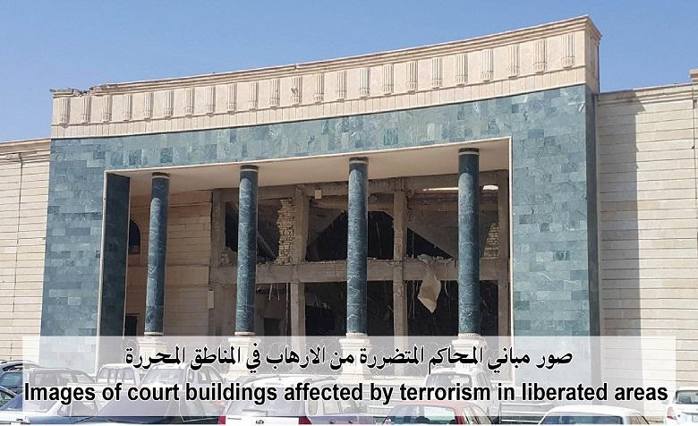 Images court buildings affected by terrorism in liberated areas