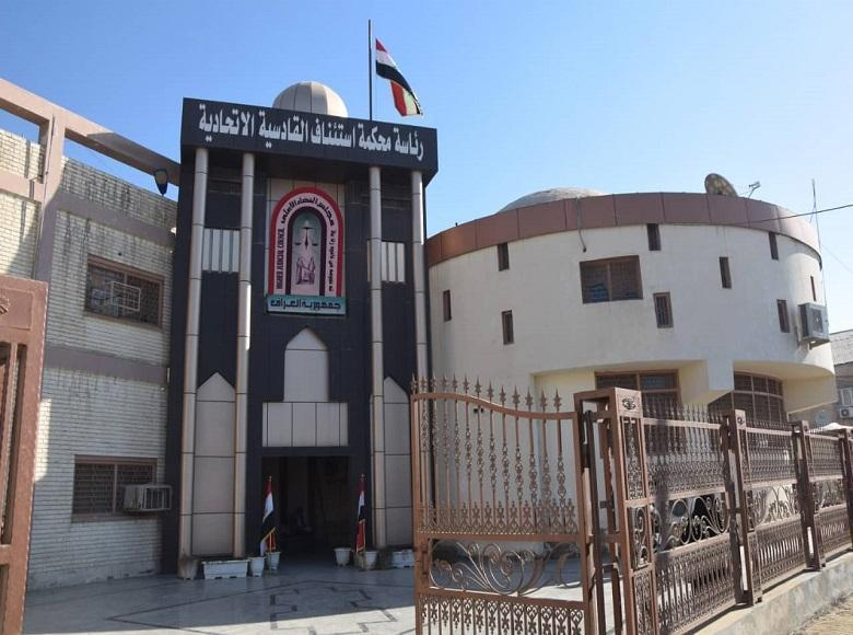 Ratification of statements of an accused of killing teacher in Diwaniyah