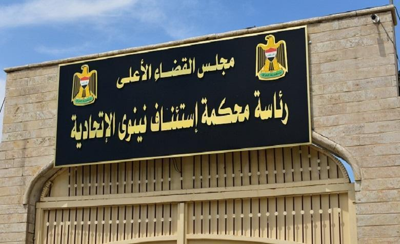 Mosul investigation court confirms the statements of member of the police who blackmailed citizens with money