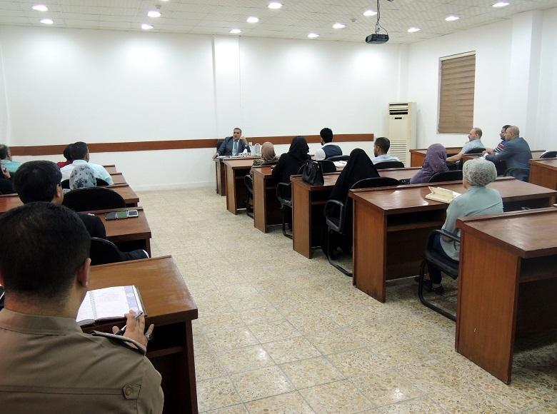 ‎ Judicial Institute Opens Course of Civil Service Laws for ‎Employees of Ministries and Departments not associated with ‎a ministry
