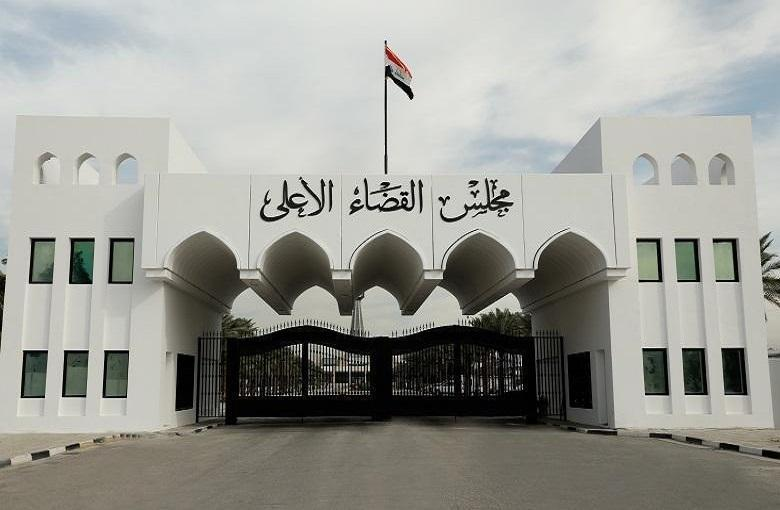 The Judiciary Denies the Issuance of Arrest Warrant Against Al-Abadi and Confirms That Ministry of Interior Competent in Carrying out Arrest Warrants