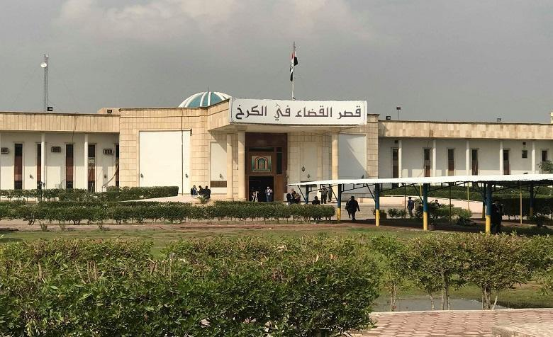 Al–Karkh Criminal Court: life sentences for four convicted who had blackmailed educational institutes and doctors
