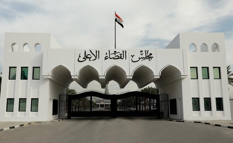 Media Center of the Supreme Judicial Council Reveals Toll of ‎Detainees on Criminal Cases Result of Events of Demonstrations ‎