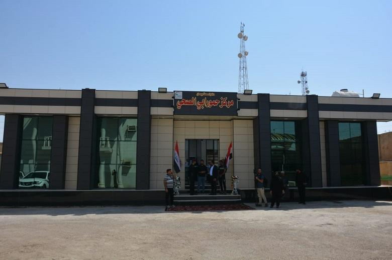 Maysan Appeal Court opens a health center for marriage contracts and birth deed