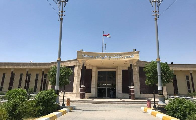 BAGHDAD - More than 500 people accused of drug trafficking have been arrested in a single year