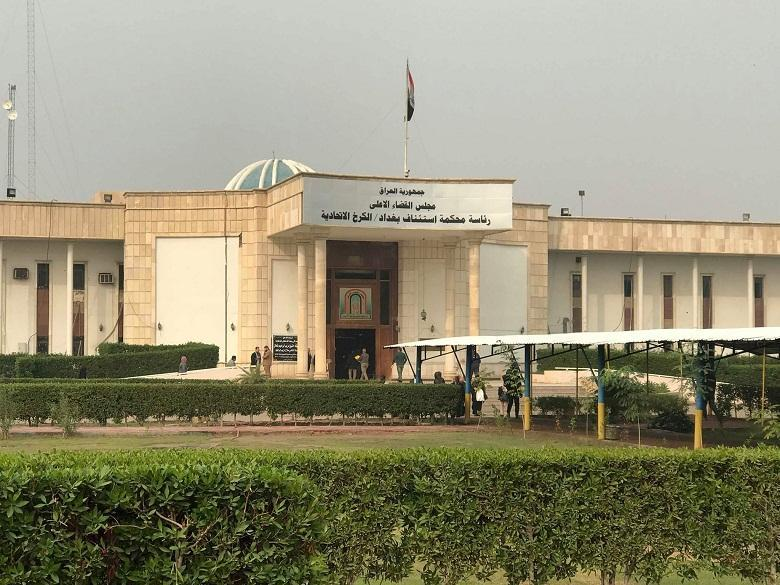 Al-Karkh Investigation Court summons the Minister of Agriculture to investigate his statement to a satellite channel about information related to waste of public property