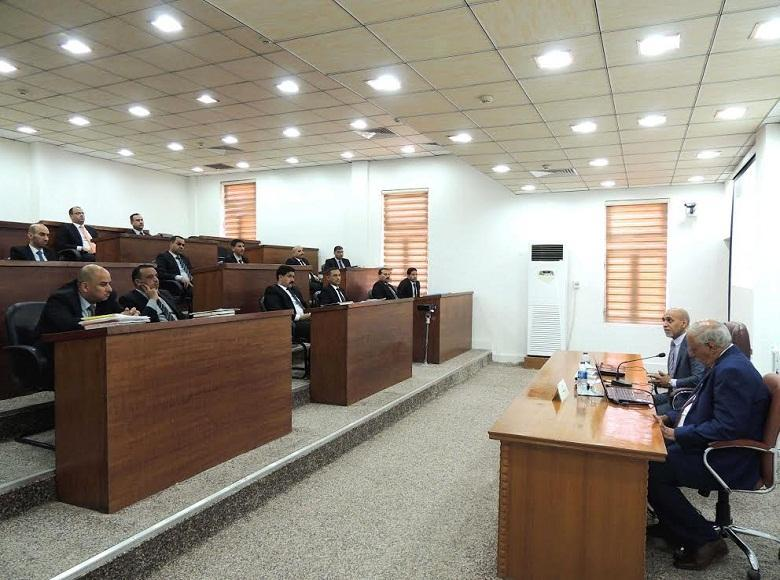 The Judicial Institute Holds a Workshop on Obligations of Iraq in the International Law of Human Rights