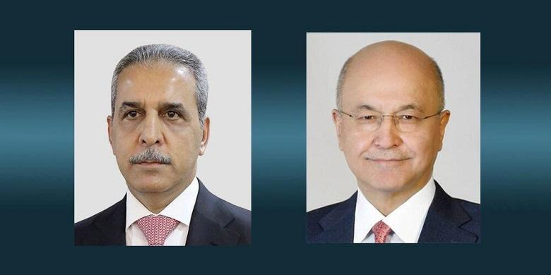 A joint statement by President of the Republic and  President of Supreme Judicial Council