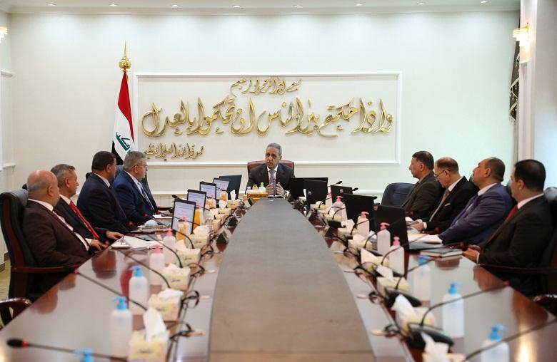 Supreme Judicial Council holds the fifth session