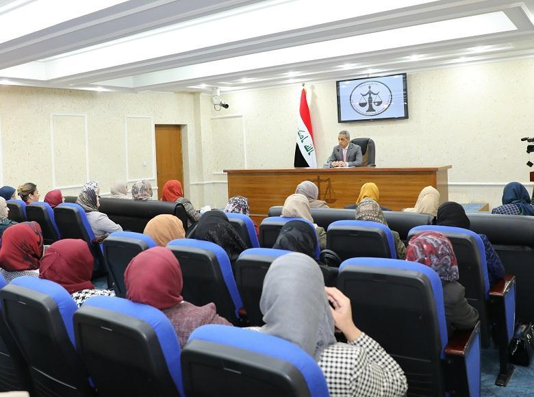 President of the Supreme Judicial Council Meets the Women Judges and Public Prosecutors of Rusafa and Karkh Appeal