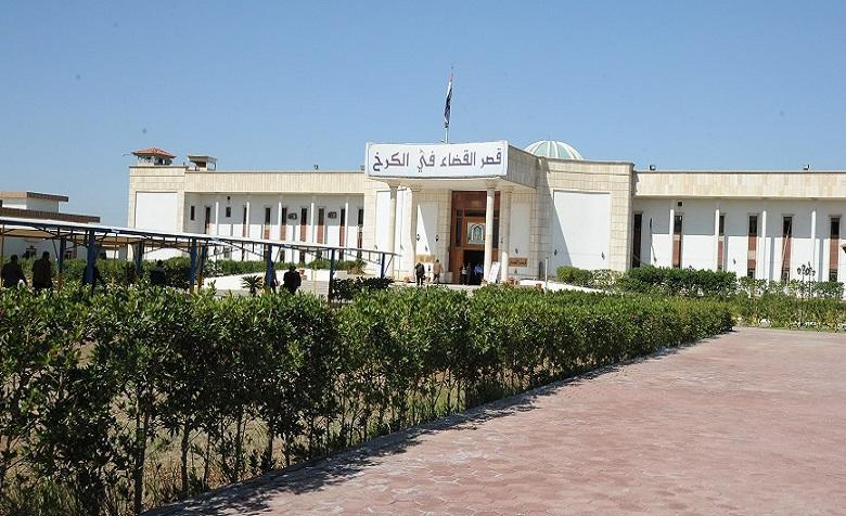 Al-karkh investigation Court: Arrest an Informant who Gave False Information for Personal Purposes