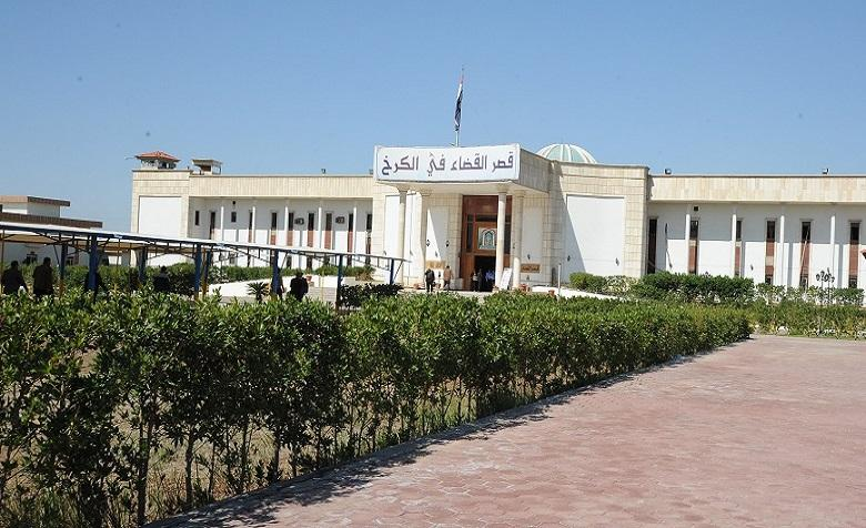 Al-karkh Investigation Court  gets back more than 500 million IQD to state treasury