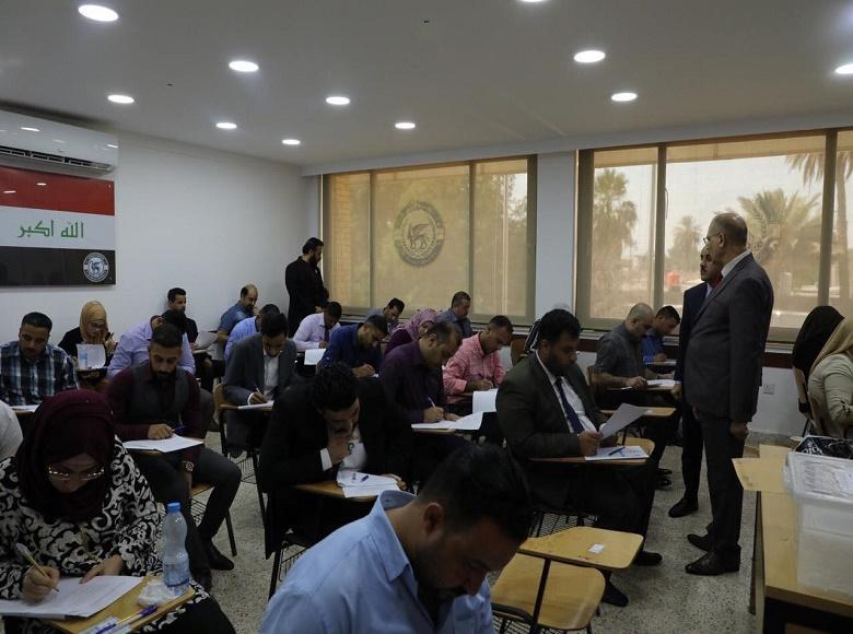 Under Supervision of Ninety Judges ...About 1300 Applicants Took the Test for Admission to the Judicial Institute