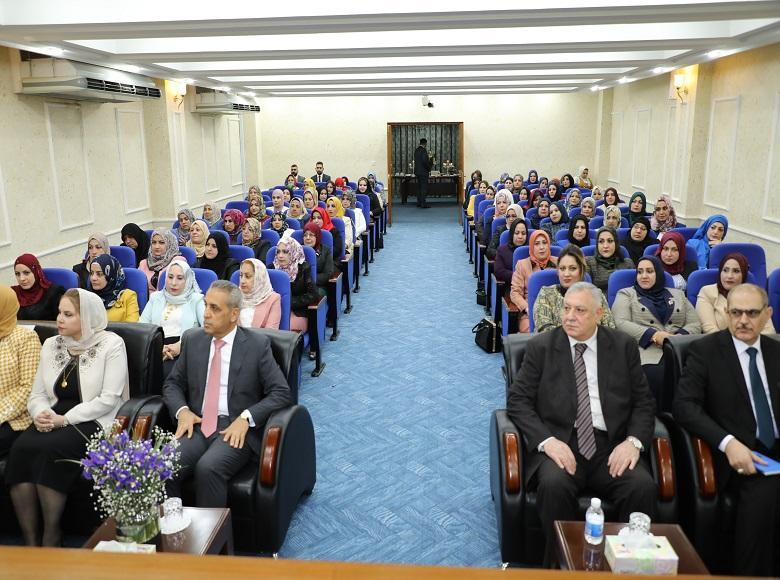 Association of Iraqi Women Judges Holds Central Celebration on International Women's Day