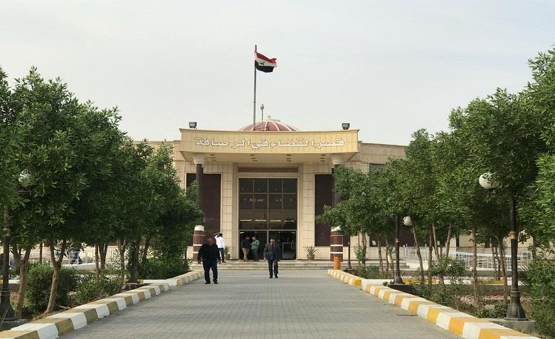 Judiciary participates in remove Iraq out of intensive monitoring by FATF