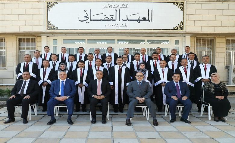 The graduation course 39 of the Judicial Institute
