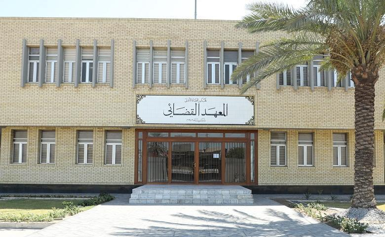 Judicial Institute Sets Date for Written Test for Those Applying to Course (43rd)