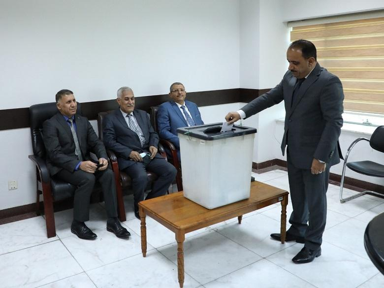 The committee supervising  elections of Judiciary Association announces  association's election results