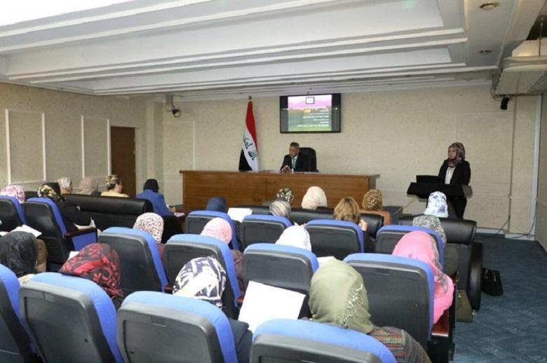 First Meeting for Iraqi Women Judges Association