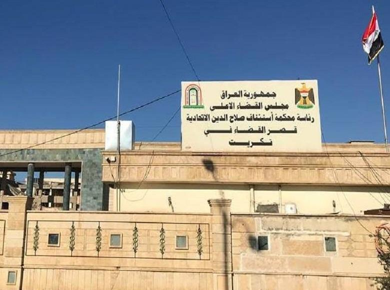 Integrity Investigation Court in Salah Aldin Brings to the Court Former Minister and Governor