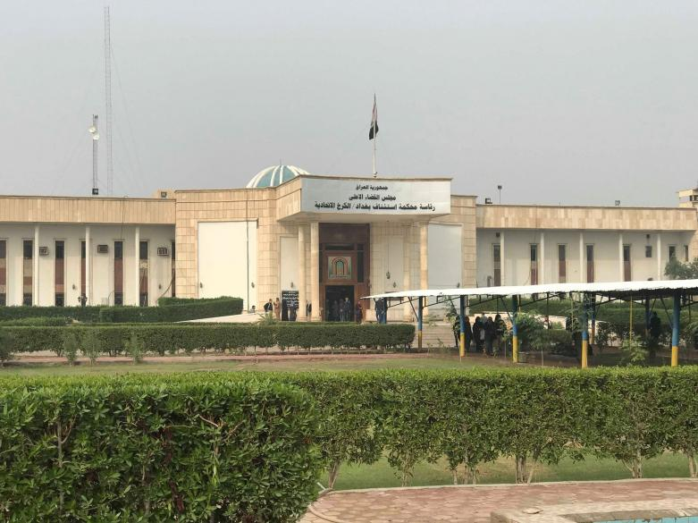 Severe detention against the employee in charge at  Ministry of Electricity