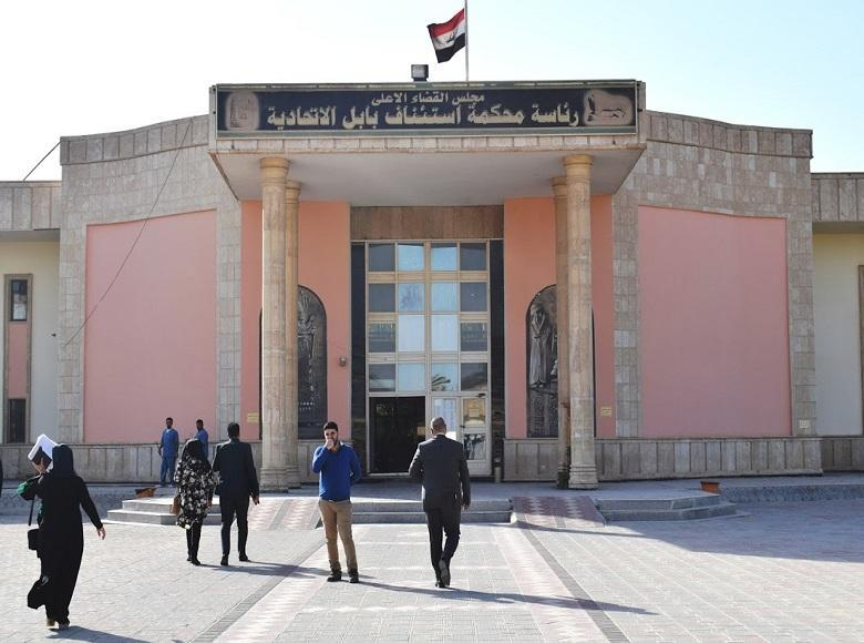 Thirteen arrest warrants and summons against governors and directors-general in Babylon during 3 months