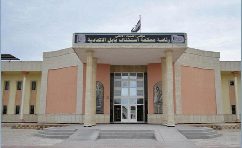 Babylon Criminal Court: capital punishment for murderer of the manager of the passports in governorate