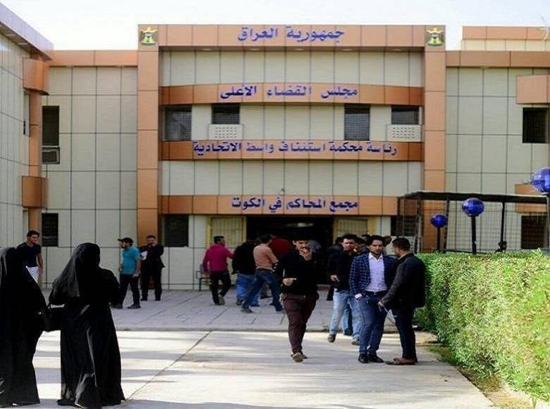Al-Kut investigation Court : information technology contributes the arrest of a defendant accused of killing a university professor